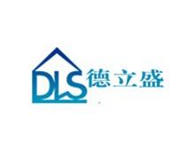 东莞市德立盛复合材料制品有限公司