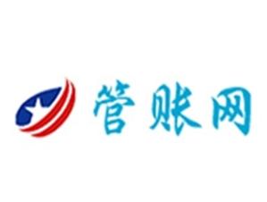 东莞市乐商网络技术有限公司