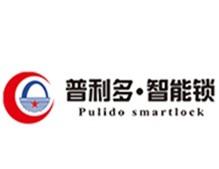 中山市普利多智能科技有限公司